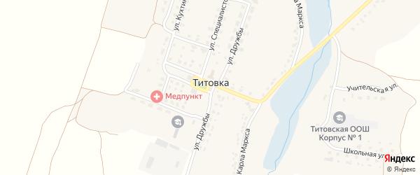 Переулок Дружбы на карте деревни Титовки с номерами домов