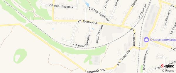 Переулок 1-й Пушкина на карте поселка Суземки с номерами домов