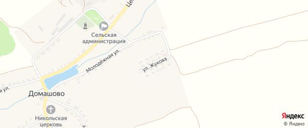 Улица Жукова на карте села Домашово с номерами домов