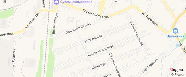 Улица Комарова на карте поселка Суземки с номерами домов