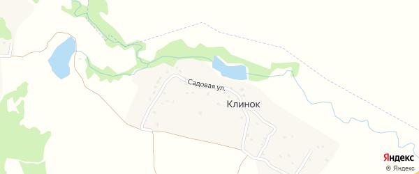 Садовая улица на карте деревни Клинка с номерами домов