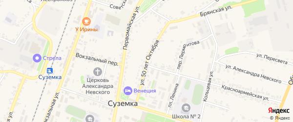 Улица 50 лет Октября на карте поселка Суземки с номерами домов