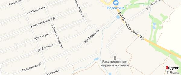 Переулок Максима Горького на карте поселка Суземки с номерами домов