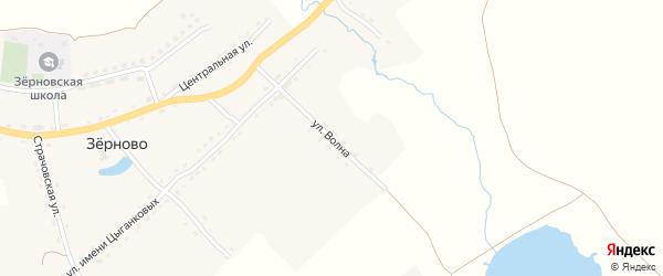 Улица Волна на карте села Зерново с номерами домов