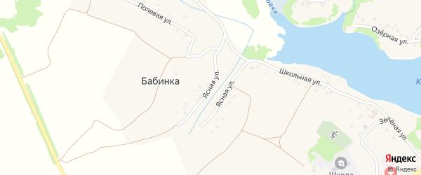 Ясная улица на карте деревни Бабинки с номерами домов