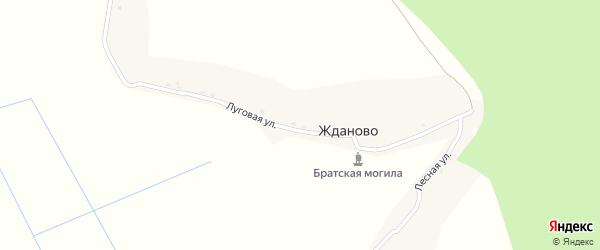 Луговая улица на карте поселка Жданово с номерами домов