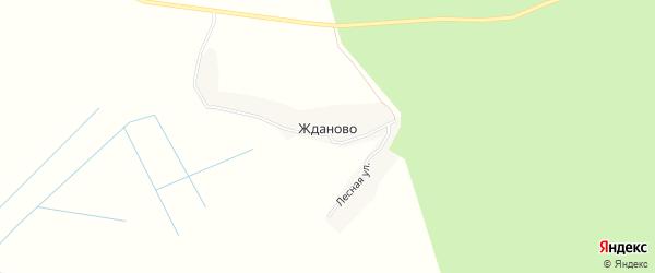 Карта поселка Жданово в Брянской области с улицами и номерами домов