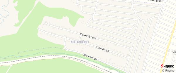 Сенной переулок на карте Сельца с номерами домов
