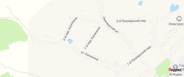 Переулок 1-й Калинина на карте поселка Стари с номерами домов