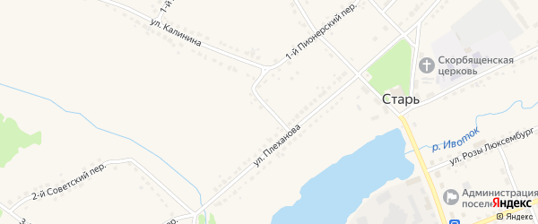 Переулок Плеханова на карте поселка Стари с номерами домов