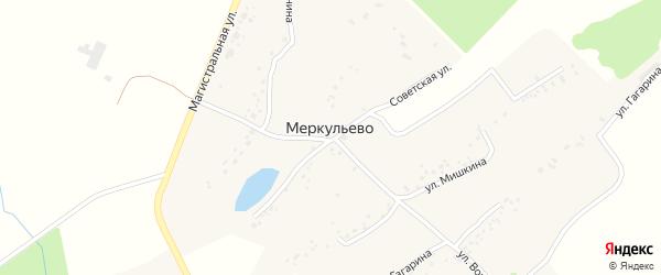 Магистральная улица на карте деревни Меркульево с номерами домов