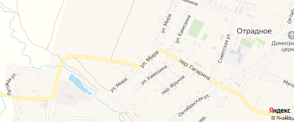 Улица Мира на карте Отрадного села с номерами домов