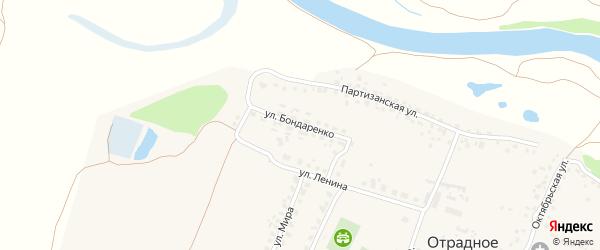 Улица Бондаренко на карте Отрадного села с номерами домов