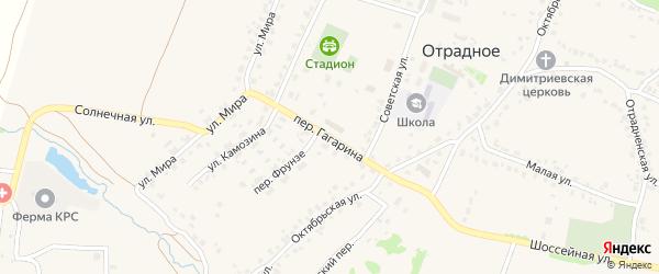 Переулок Гагарина на карте Отрадного села с номерами домов