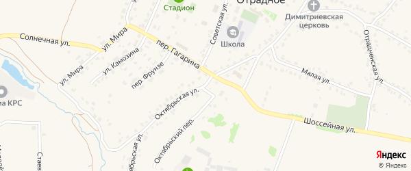 Октябрьская улица на карте Отрадного села с номерами домов