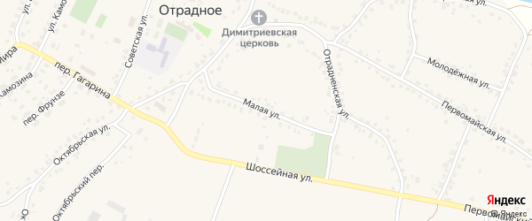 Малая улица на карте Отрадного села с номерами домов