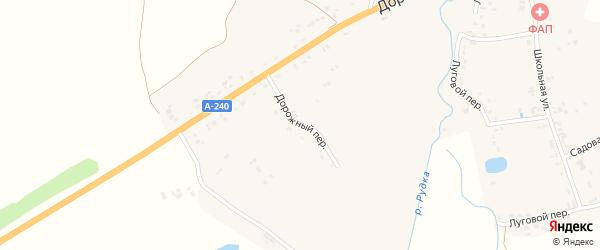 Дорожный переулок на карте села Палужьего с номерами домов