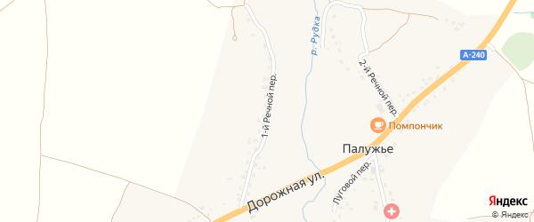 Речной 1-й переулок на карте села Палужьего с номерами домов