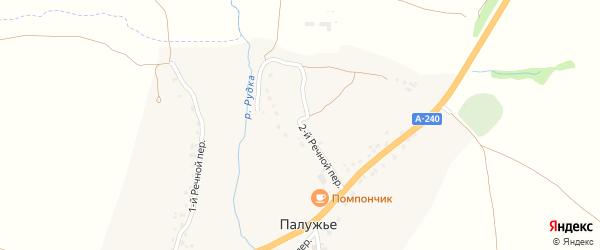 Речной 2-й переулок на карте села Палужьего с номерами домов