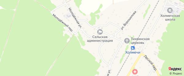 Песочная улица на карте поселка Холмечи с номерами домов