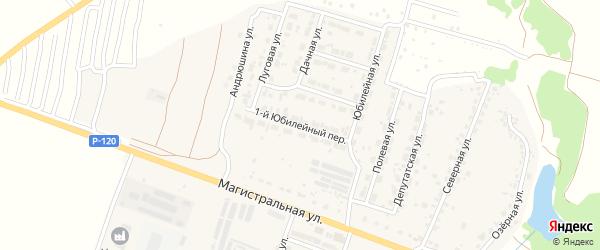 1-й Юбилейный переулок на карте Мичуринского поселка с номерами домов