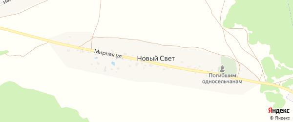 Мирная улица на карте поселка Нового Света с номерами домов