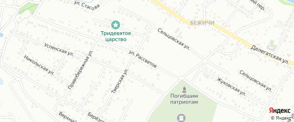 Улица Рассветов на карте Брянска с номерами домов