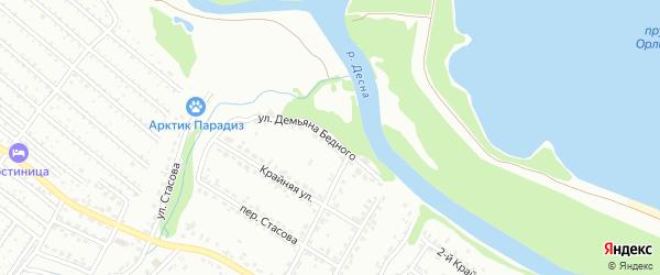Улица Демьяна Бедного на карте Брянска с номерами домов