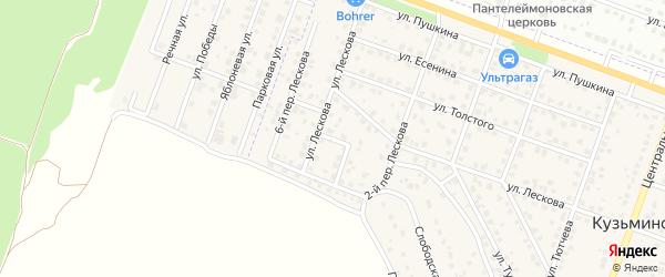 Лескова 4-й переулок на карте поселка Кузьмино с номерами домов