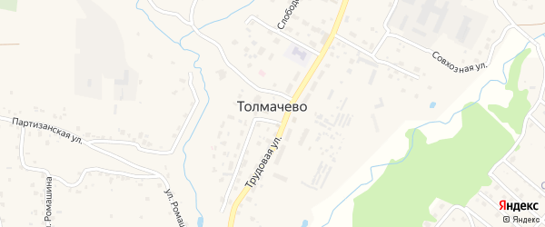 Трудовой 14-й переулок на карте села Толмачево с номерами домов