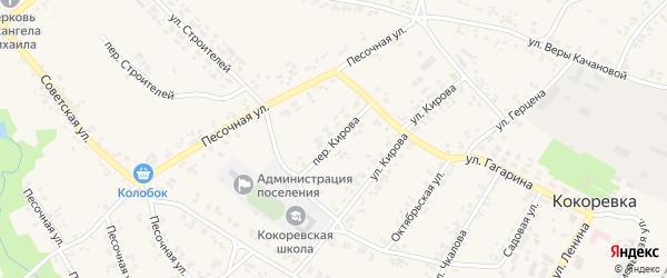 Переулок Кирова на карте поселка Кокоревки с номерами домов