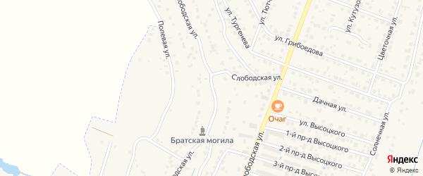 Слободская улица на карте села Толмачево с номерами домов