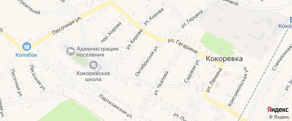 Октябрьская улица на карте поселка Кокоревки с номерами домов