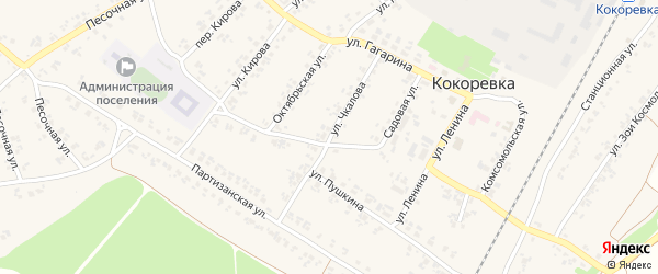 Улица Чкалова на карте поселка Кокоревки с номерами домов