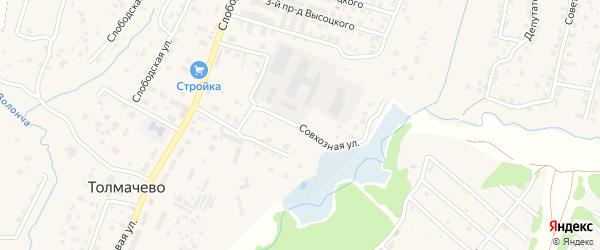 Совхозная улица на карте села Толмачево с номерами домов