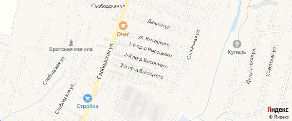 Проезд 2-й Высоцкого на карте поселка Кузьмино с номерами домов