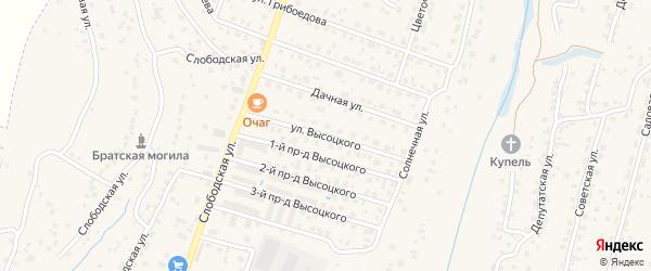 Улица Высоцкого на карте поселка Кузьмино с номерами домов