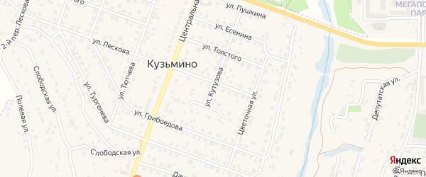 Улица Кутузова на карте поселка Кузьмино с номерами домов
