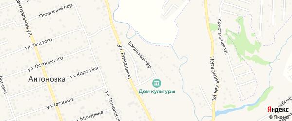Школьный переулок на карте деревни Антоновки с номерами домов