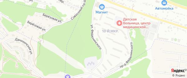 Улица Федюнинского на карте Брянска с номерами домов