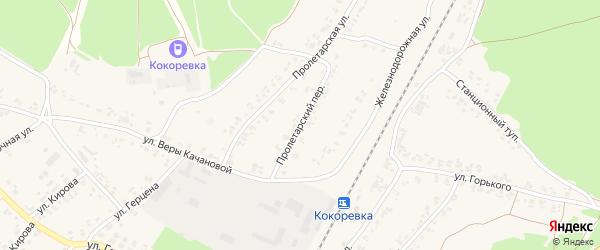 Пролетарский переулок на карте поселка Кокоревки с номерами домов