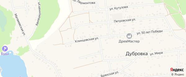 Клинцовская улица на карте деревни Дубровки с номерами домов
