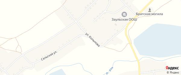 Улица Копылова на карте села Заулье с номерами домов