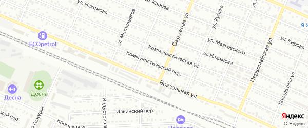 Коммунистический переулок на карте Брянска с номерами домов