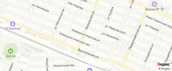 Коммунистическая улица на карте Брянска с номерами домов