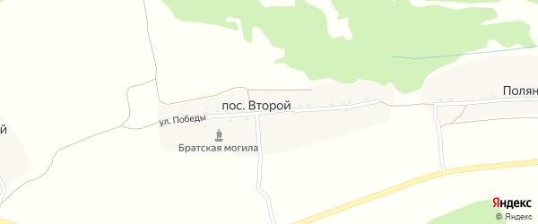 Улица Победы на карте Второго поселка с номерами домов