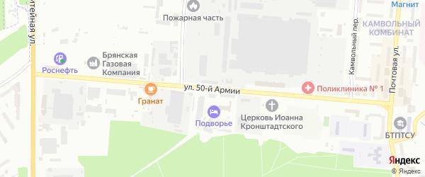 Улица 50-й Армии на карте Брянска с номерами домов