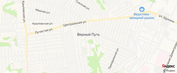 Урожайное СТ на карте поселка Верного Пути с номерами домов