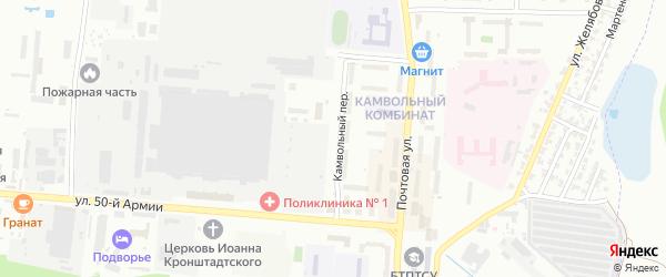 Камвольный переулок на карте Брянска с номерами домов