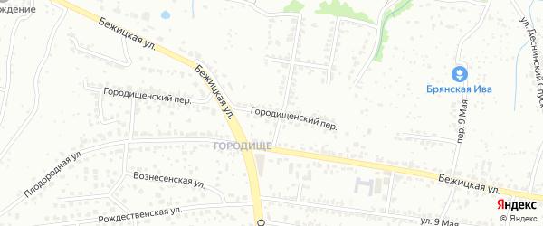 Городищенский переулок на карте Брянска с номерами домов